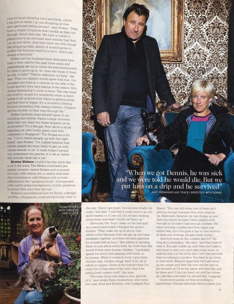 Extract of a story from Sunday Magazine